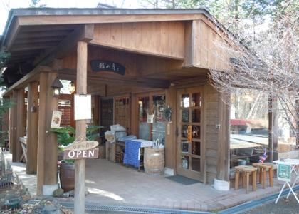約翰藍儂全家都喜愛的咖啡店