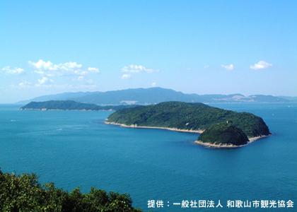 도모가시마